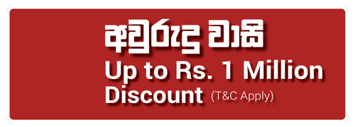 Rs. 1 Mn Discount